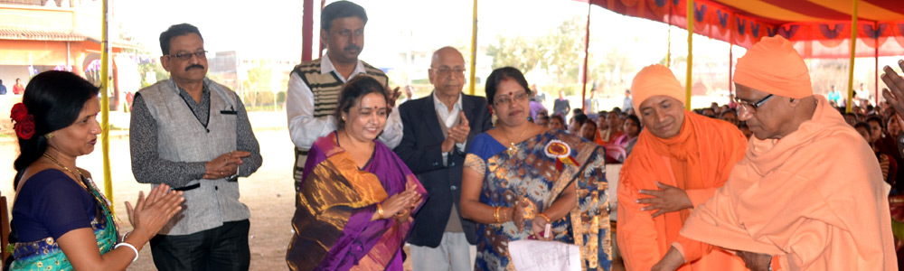 Inauguration Of Annual Day